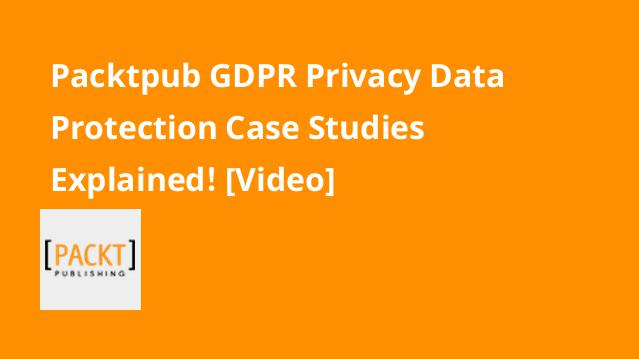 packtpub-gdpr-privacy-data-protection-case-studies-explained-video